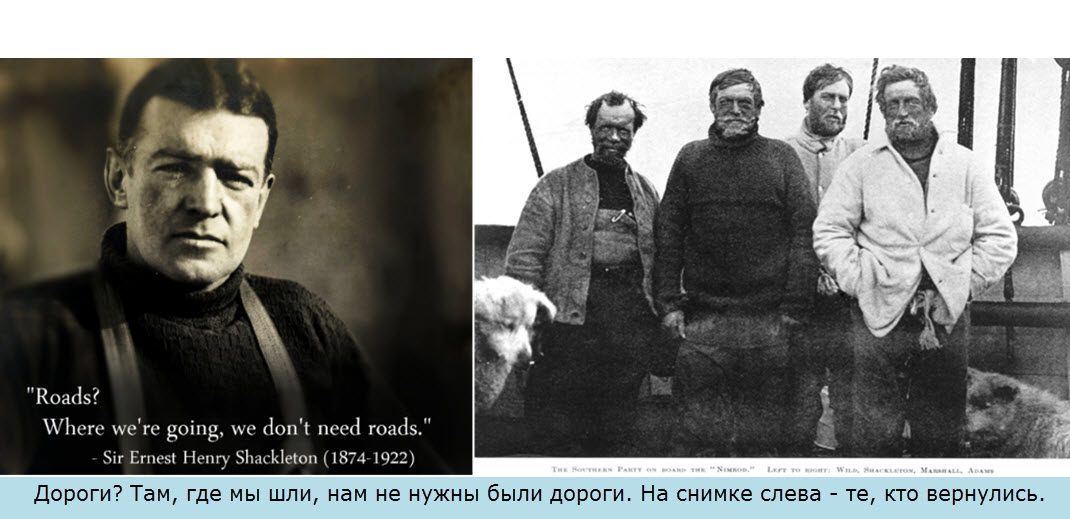 Ernest Shackleton, Южный полюс, Mackinlay's Rare Old Highland Malt, виски, скотч